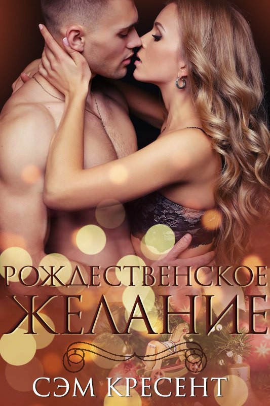 eroticheskiy-zhanr-lyubovnih-romanov